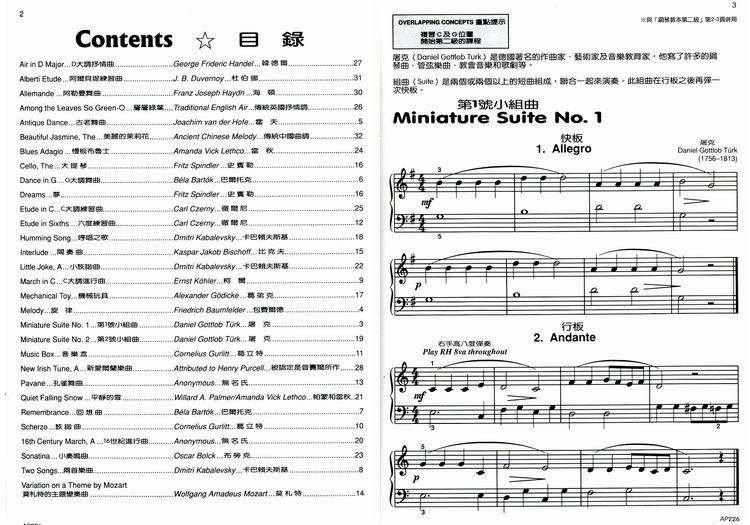 精彩演奏钢琴曲集-2图片
