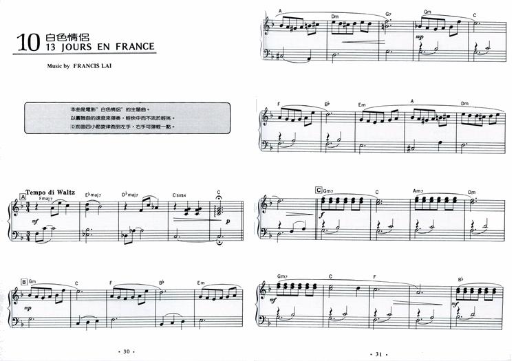 非常好听的钢琴纯音乐,还有旋律优美的歌曲(不要太欢快活泼的,要那种
