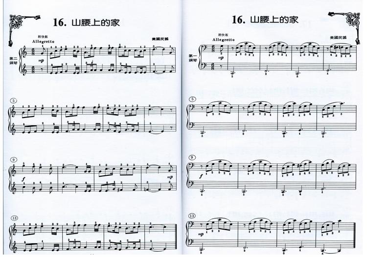 月光曲全章钢琴曲谱