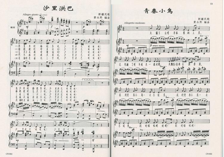 电子琴民歌谱子