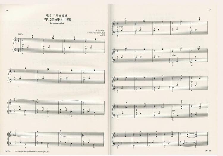 日本ドレミ doremi楽谱 钢琴名曲集 C调弹奏的 c调弹奏的柴可夫斯基
