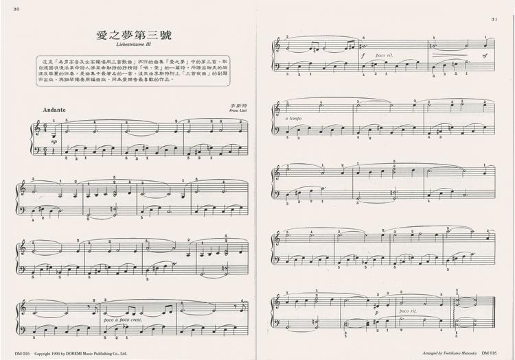 小提琴曲欢乐颂五线谱