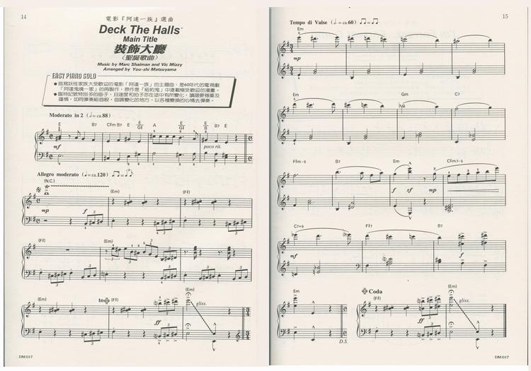 星际穿越主题曲钢琴谱