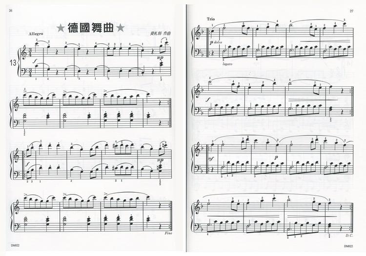 儿童欢乐钢琴曲集(二)