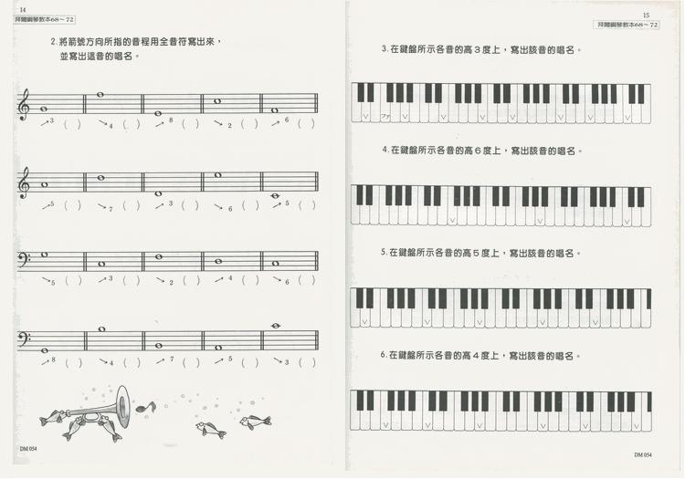 首页 出版社 天音国际出版 日本ドレミ doremi楽谱 拜尔钢琴全备系列