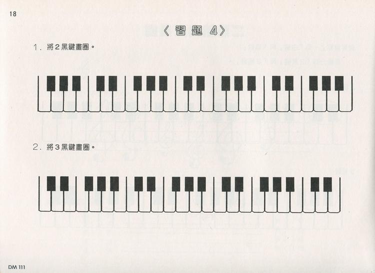 简谱五线谱键盘对照表