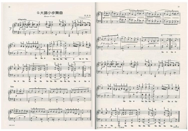 【批发】dm218《日本doremi》cd 乐谱钢琴发表会名曲全集5