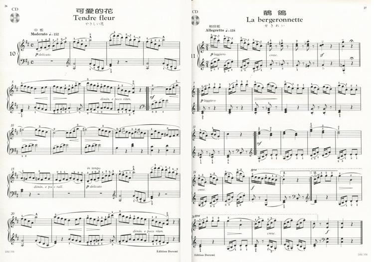 日本ドレミ doremi楽谱 钢琴名曲集 钢琴曲集 布尔格弥勒25首练习曲
