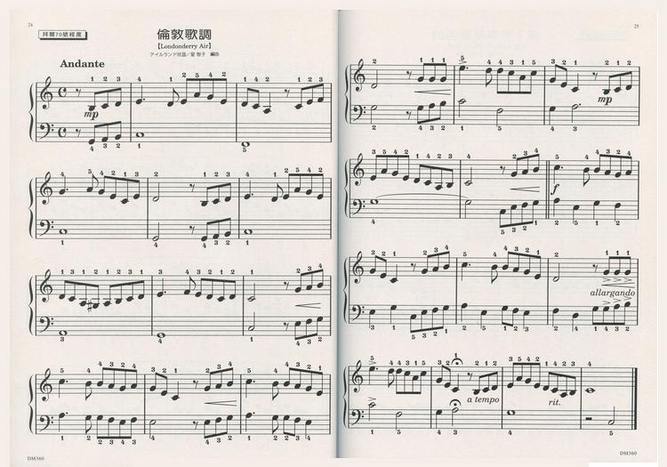 流行音乐钢琴曲