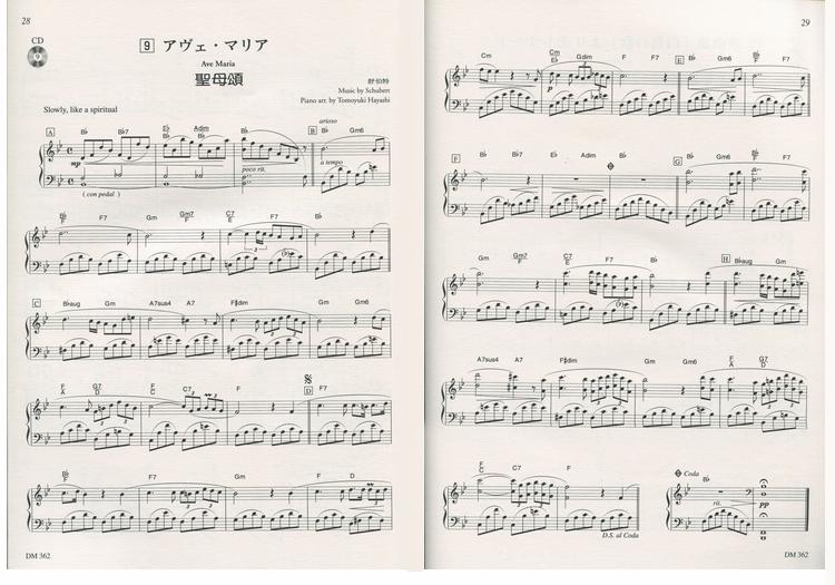 本曲集所選的樂曲是古典音樂中最受注目的樂曲和極富有盛民的樂曲。 並且皆是眾所皆知的『流行古典樂曲』你是否常會『想彈奏一下鋼琴,卻找不到合適的樂譜和樂曲』?本曲集所精選的皆是人人想彈的樂曲。 本曲集的選曲包羅萬象,包括了歌曲、器樂曲、管弦樂曲和連彈曲等,讓您能在鋼琴上快樂的彈奏出優美的旋律及和聲。 曲集中除了是易學的樂曲、具爵士風的和聲外,還包括一些正式的演奏曲。 為了將多年來編寫鋼琴曲的新的讓大家了解,特別標示出和弦名稱。為了能很快的掌握樂曲的感覺。本曲集附有模範演奏CD。 30x22.