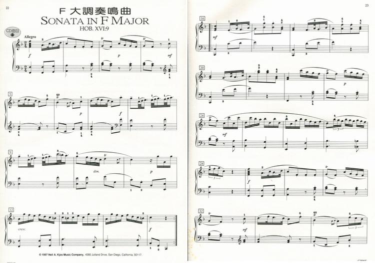 贝多芬写的谱子