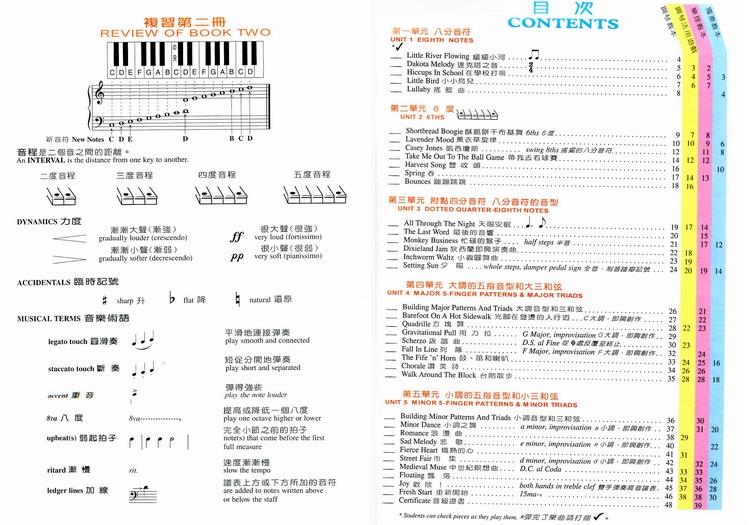 好连得 钢琴教本-3 教学cd图片