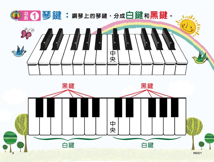 拜尔钢琴练习曲八简谱