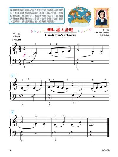 首页 出版社 天音国际出版 贝多芬快乐钢琴教程 快乐古典名曲 in862b
