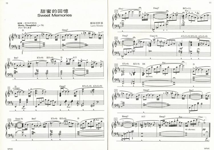(音乐书坊)【爵士钢琴曲集图片