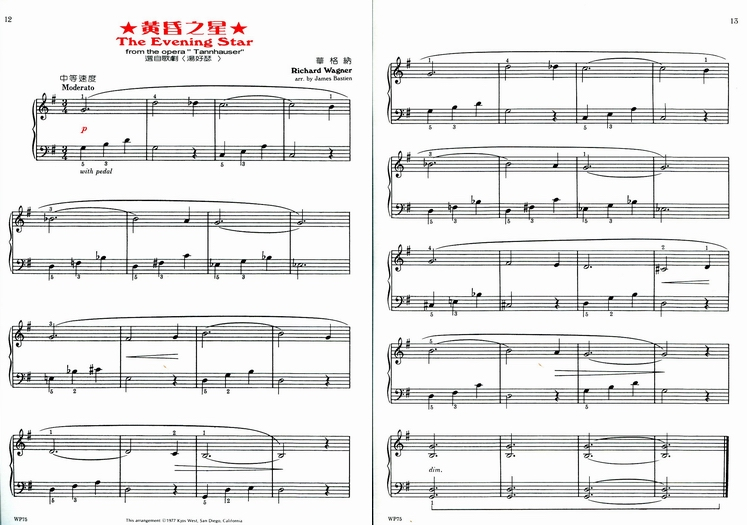 「你喜愛的古典名曲」(初級至第四級)是提供給學生練習和欣賞的併用教材,全套內容包括了交響樂、歌劇、合唱和鋼琴選曲等等:這些悅耳的古典名曲皆可配合鋼琴教本使用,以增廣鋼琴學習的領域。 22.5x30cm 24頁